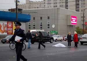 В Днепропетровске джип сбил насмерть трех женщин и скрылся с места ДТП