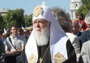 Филарет прогнозирует создание единой поместной церкви в Украине после смерти митрополита Владимира