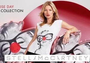 Cтелла Маккартни выпустила футболки ко Дню красного носа