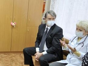 Ющенко посетил Херсонский областной онкодиспансер