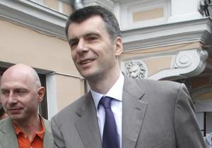 Прохоров предложил своим сторонникам выйти из Правого дела и создать новую партию