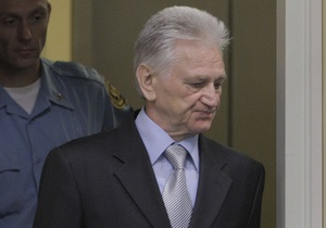 Гаагский трибунал вынес приговор начальнику генштаба армии Югославии