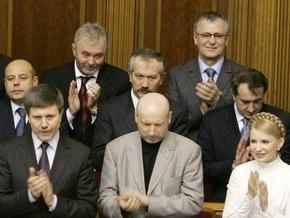 В Раде зарегистрирован проект об отставке Пинзеника