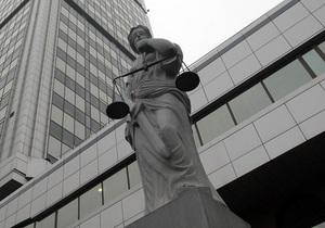 Прокуратура возбудила дело против директора КП по подозрению в загрязнении киевского парка