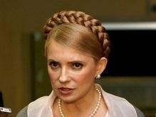 Биографию Юлии Тимошенко переиздали на русском языке