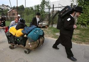 В Украину едут свыше двадцати тысяч хасидов