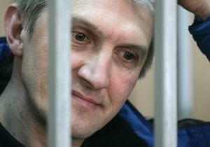 Суд отказался снизить срок заключения Платону Лебедеву