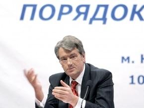 БЮТ обжаловал в суде указ о роспуске ВР. Ющенко уволил судью, рассматривавшего иск