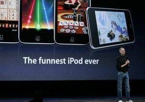 Apple проиграла в суде право на букву i в названиях продукции