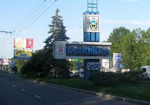 В Макеевке умер кандидат в мэры от Компартии