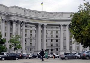 МИД: Идентифицированы тела украинцев, погибших в результате ДТП в Беларуси