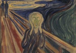 Знаменитый Крик Мунка выставят на аукцион