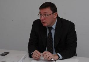 Луценко рекомендовал Ющенко поручить СБУ быстро задержать Лозинского