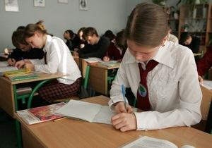 Одесским школьникам разрешили на время морозов не носить форму