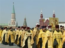 РПЦ выступает за членство России в ЕС