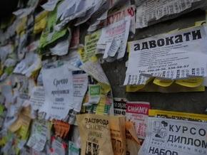 Мошенники грабят киевлян по телефону