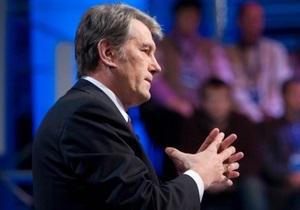 Ющенко в Полтаве: Украине не нужна сильная рука
