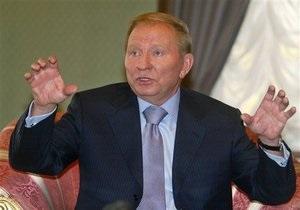 Кузьмин: Против Кучмы может быть возбуждено новое уголовное дело