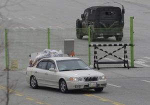 Совместная промзона Северной и Южной Кореи полностью прекратила свою работу
