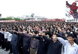 В Пхеньяне 100 тыс. человек выступили против  провокационной политики Вашингтона и Сеула