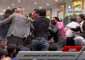 Недовольные приговором Мубараку устроили потасовку в зале суда
