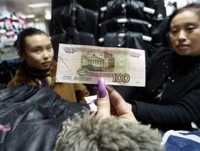 ВБ: Экономика РФ прошла дно