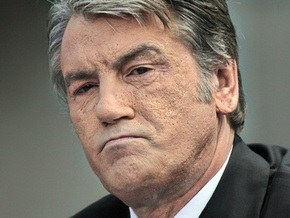 Ющенко: Для введения чрезвычайного положения нет оснований