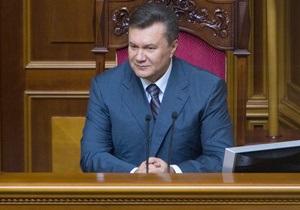 СМИ: Янукович выступит в Раде с ежегодным посланием 7 апреля