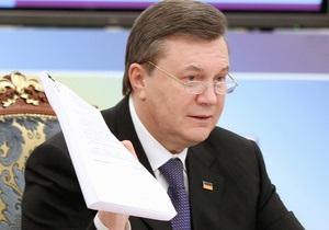 Янукович подчинил Минфину налоговую и таможенную службы Украины