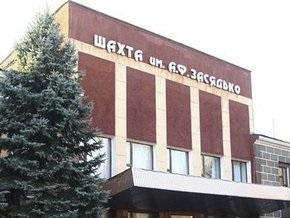 Украина впервые реализовала квоты на выбросы парниковых газов