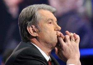 Генпрокуратура проверяет материалы в деле об отравлении Ющенко