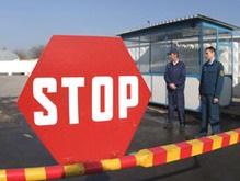 В Украине ликвидируют Восточную региональную таможню