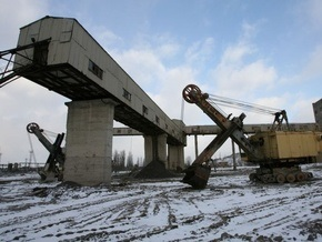 Ъ: Горно-металлургический комплекс