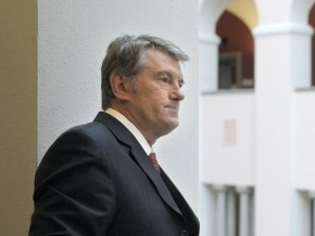 Ющенко улетел в Ватикан