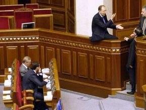 НГ: Украина без выбора