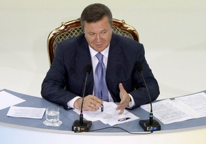 Янукович: Украина готова вместе с Россией добывать нефть и газ
