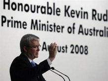 Австралийские экологи захватили офис премьер-министра и требуют с ним встречи