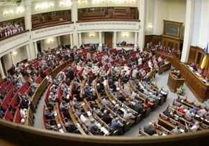 Верховная Рада может перенести проведение местных выборов на сентябрь
