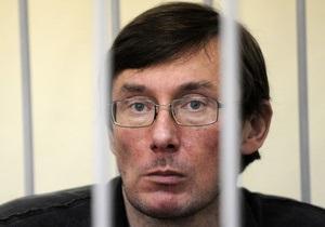 Омбудсмен озабочена состоянием здоровья Луценко. СИЗО назвало его удовлетворительным