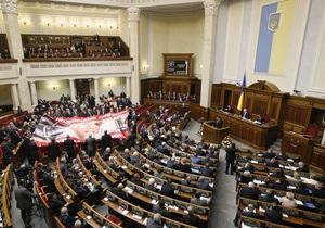 Рада внесла в повестку дня сессии рассмотрение рекомендаций ПАСЕ