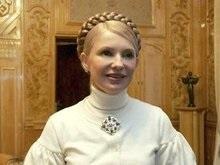 Корреспондент исследовал доходы семьи Тимошенко