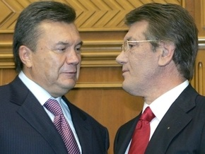 В БЮТ заявили, что Ющенко и ПР критикуют проект бюджета-2010 в унисон