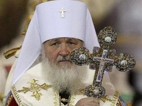 Патриарх Кирилл на встрече с Тимошенко назвал Киев Константинополем