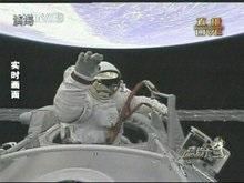 Китайцы вышли в открытый космос