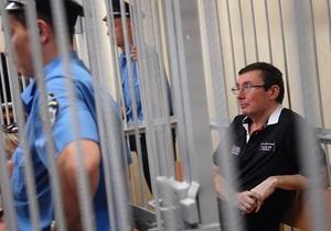 Суд перенес заседание по делу Луценко на 5 июля, удовлетворив только одно ходатайство