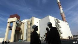 Против Ирана введены новые санкции