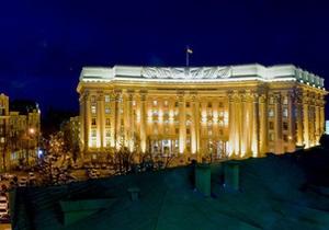 КНДР - ядерные испытания КНДР - МИД Украины осудил ядерные испытания КНДР