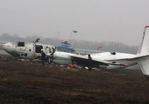 Причину авиакатастрофы в Донецке назовут после расшифровки черных ящиков