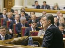 Ющенко передумал выступать с посланием в парламенте