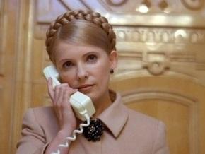Тимошенко заболела гриппом